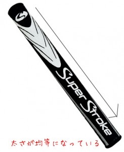 superstroke-mid-slim-2-0-putter-grip-88