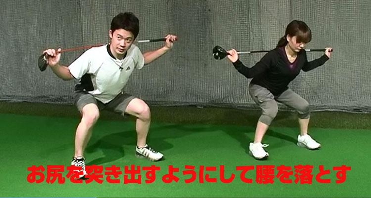 キャプチャ-おしり筋肉