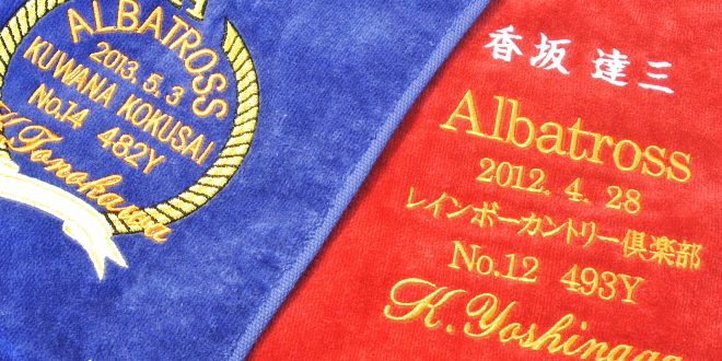 alba11