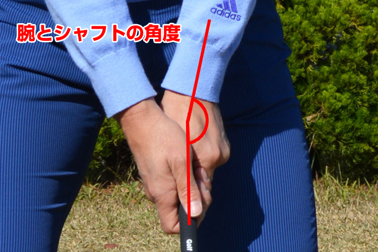 wrist-angle-shaft