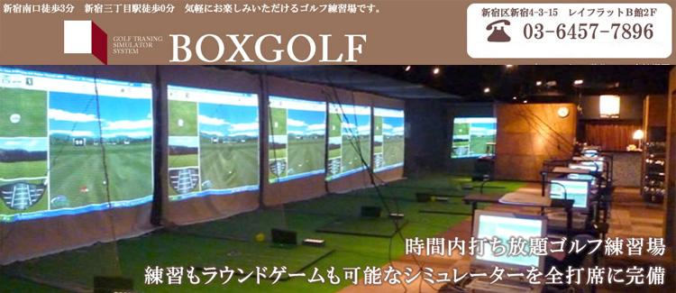 boxgolf1