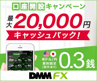 dmmfx_banner