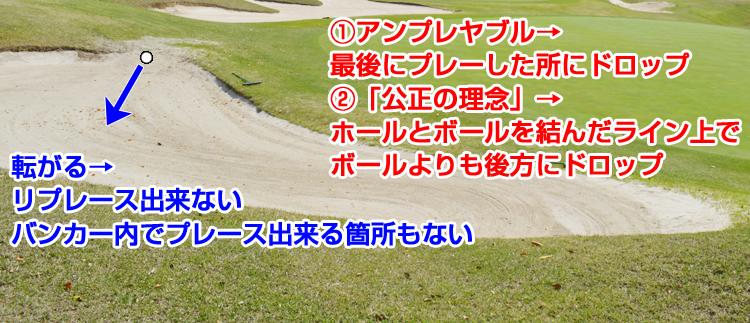 slope1.2