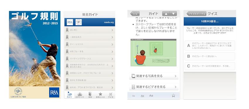 app1-1