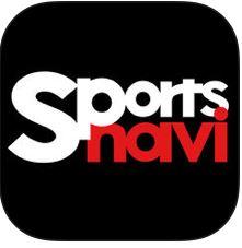 sports-navi%e3%82%a2%e3%83%97%e3%83%aa