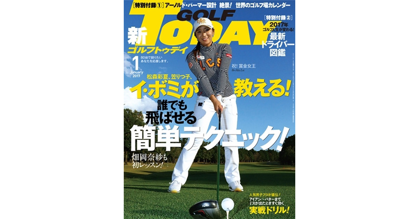 golf-today