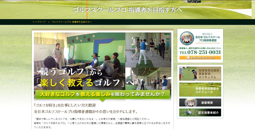 screencapture-jgs-piu-or-jp-pro-php-1482110753877