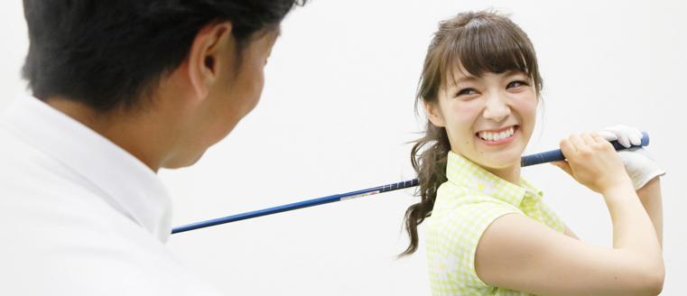golf-coach