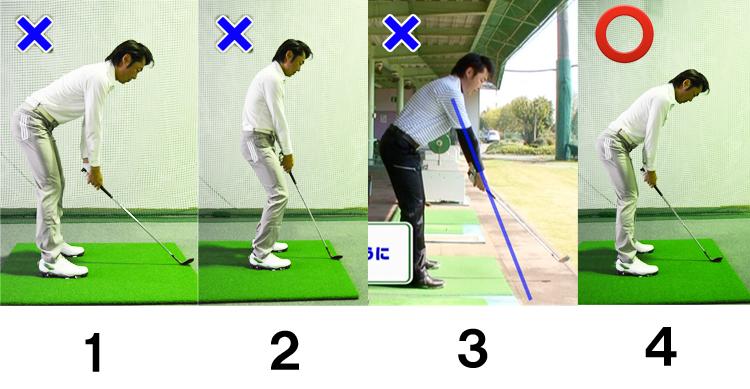 ゴルフライブ 画像サイズ