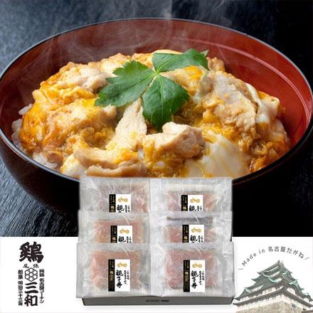 ⑬三和の純鶏 名古屋コーチン親子丼
