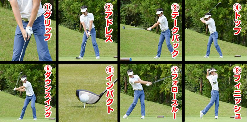 swing1.1