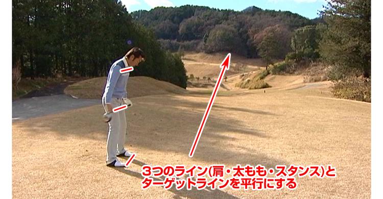 3lines-target