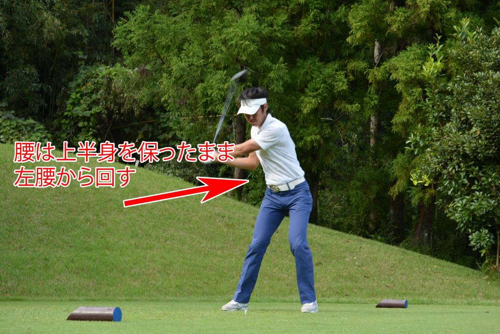 ゴルフインパクト_腰