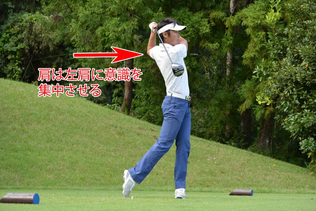 ゴルフインパクト_肩