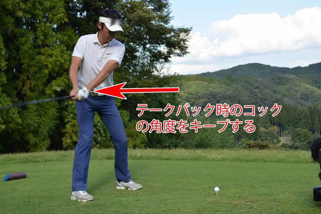 ゴルフインパクト_手首