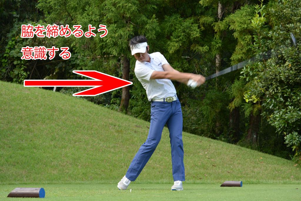 ゴルフインパクト_脇