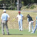 皆でもっとゴルフを楽しもう!ハンディキャップの種類と取得方法