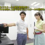 神戸でおすすめのゴルフスクール・レッスン13選|料金や安さで比較したプロ直伝のゴルフスクールの選び方