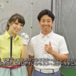 【2021年版】千葉駅周辺でオススメのゴルフスクール・レッスン12選|プロが選ぶ本当に上達しやすいレッスン・スクールをご紹介